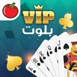 VIP بلوت Hack Online Generator  img