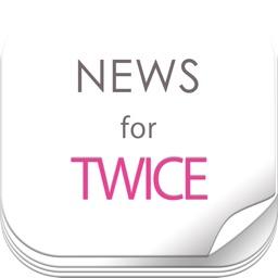 ニュースまとめ for TWICE