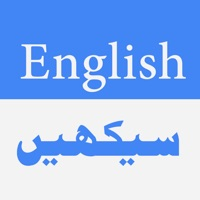 Codes for Learn English Language in Urdu Hack