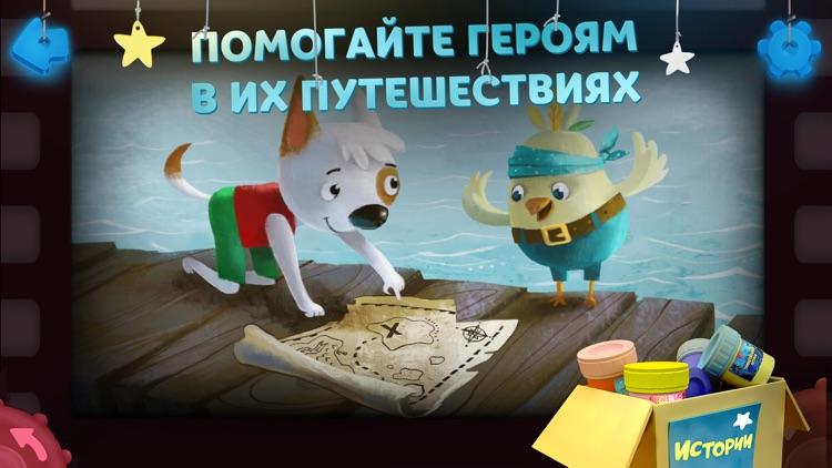 Волшебный Фонарь: Сказки Детям