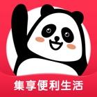 集享联盟 - 全家 德克士等集享商户的积分兑换平台 icon