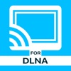 Video & TV Cast | DLNA UPnP HD - iPhoneアプリ