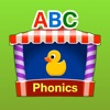Kids Learn ABC Letter Phonics - iPhoneアプリ