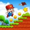 Super Bino Go 2: 楽しいジャンプゲーム