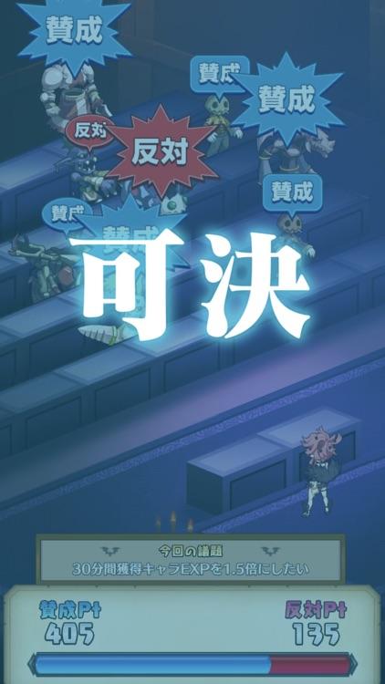 魔界戦記ディスガイアRPG【やり込みRPGゲーム】 screenshot-5