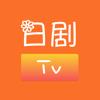 日剧TV社区 - 天天日韩剧大全