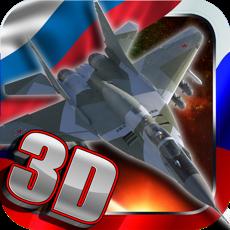 Activities of Moscow Air Fleet Commander : Russia Last Stand 3d Jet Gunship War