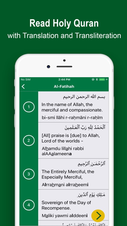 Quran Kareem MP3 & Translation