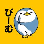 That bird sticker