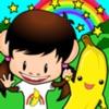 ズーズィー バナナ - iPadアプリ
