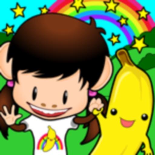 Zuzu's Bananas