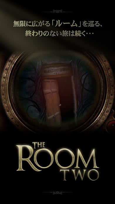脱出ゲーム The Room Twoのおすすめ画像5