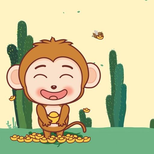 可爱黄猴子