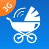 ベビーモニター 3G - iPhoneアプリ
