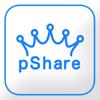 パチンコパチスロ収支管理小役カウンターのpShare