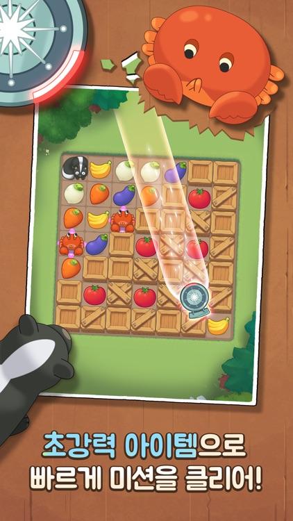 위 베어 베어스 더 퍼즐 screenshot-3
