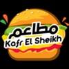 Kafr El Sheikh Restaurants