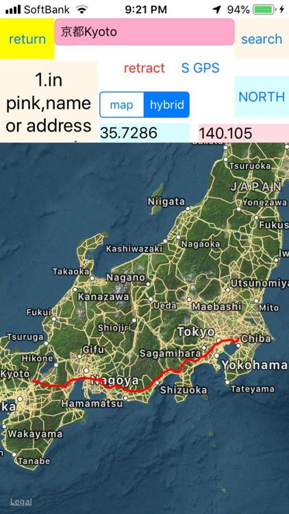 Keio KBR Memory,GPS