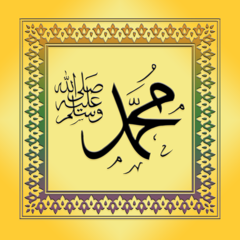 صحيح البخاري و مسلم