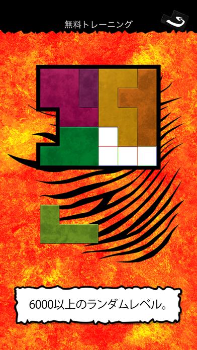 ウボンゴ – ダス・ワイルド・レゲスピエルのおすすめ画像3