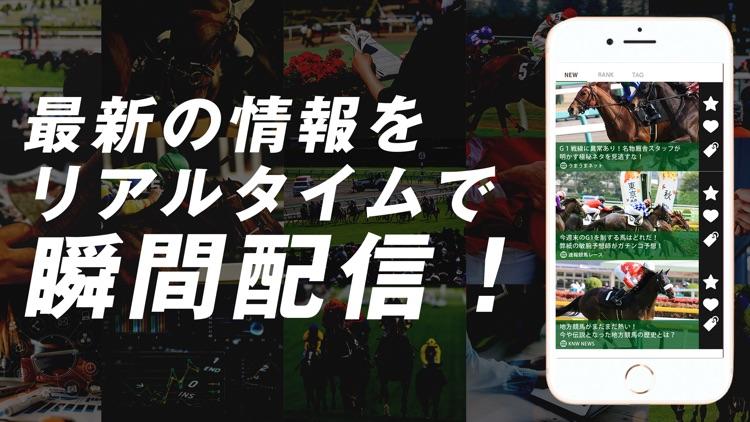 競馬GPスタリオン screenshot-3