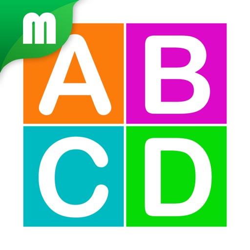 ABCおけいこ