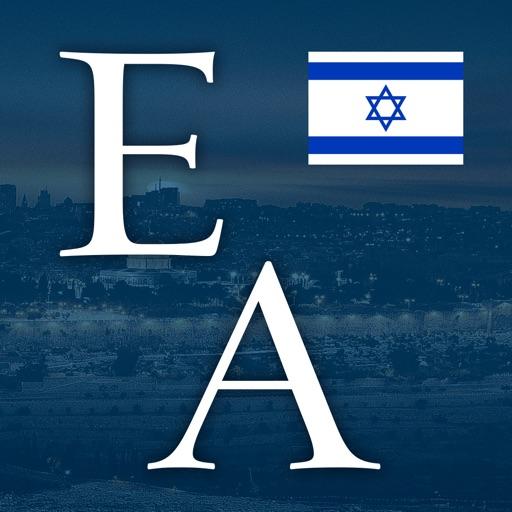 Icatu Israel