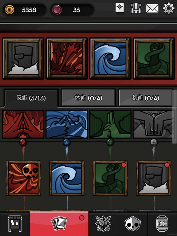 忍者大戦:ディフェンスのおすすめ画像3