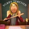 معلمي المخيف: لعبة الجدة