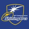 NTTコミュニケーションズシャイニングアークス公式アプリ
