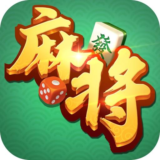 欢乐玩麻将-四川麻将棋牌游戏