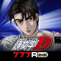[777Real]パチスロ頭文字D(イニシャルD)のアプリアイコン(大)