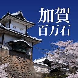 Hyakumangoku Journey App