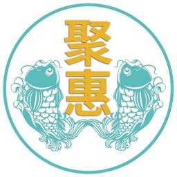 聚惠鱼-好物优选