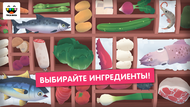 ‎Toca Kitchen Sushi Screenshot