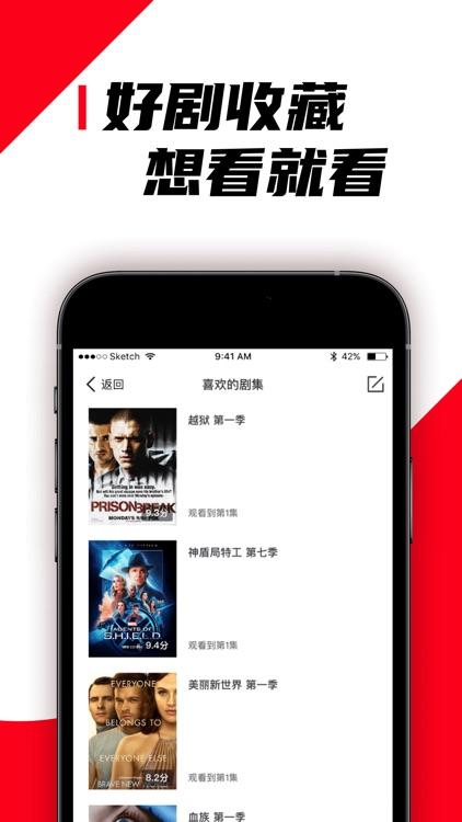 爱美剧-人人美剧影视视频 screenshot-4