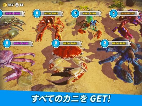 King of Crabsのおすすめ画像3