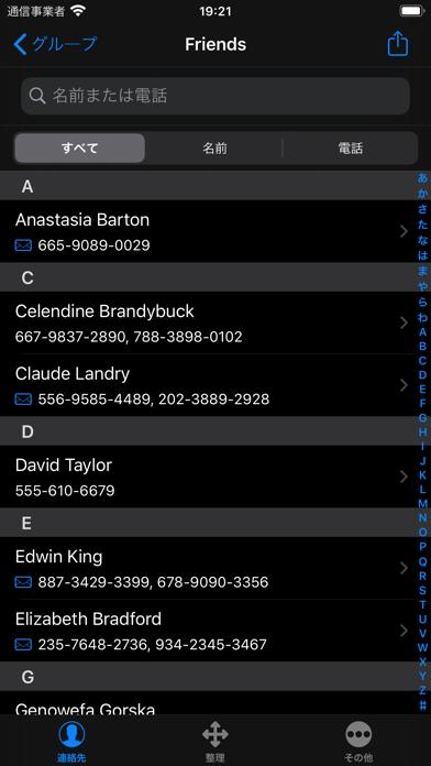iContacts: 連絡先のグループ管理のおすすめ画像2