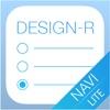 褥瘡ナビLITE - iPhoneアプリ