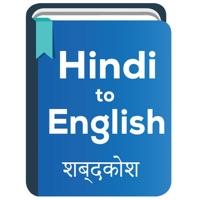 Codes for Hindi to English Dictionary Hack
