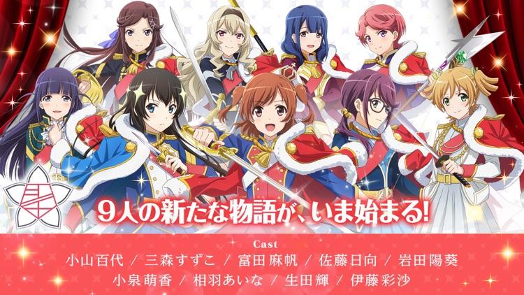 少女歌劇 レヴュースタァライト -Re LIVE- screenshot-5
