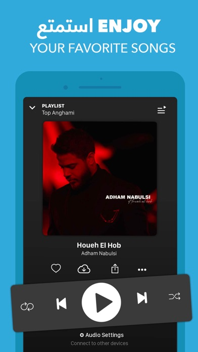 Anghami - انغامي app image
