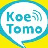 KoeTomo