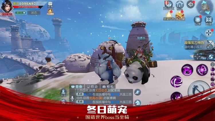武动乾坤-天蚕土豆正版授权 screenshot-4
