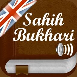 Sahih Bukhari Audio : English