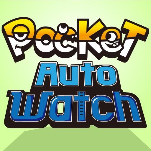 Pocket Auto Watch