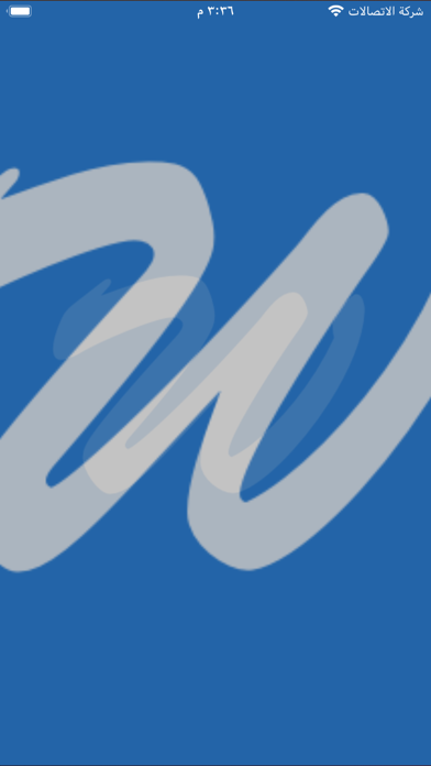 Wink - قابل أناس جددلقطة شاشة1