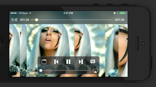 Screenshot for GPlayer - video player in Austria App Store