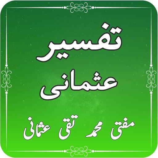Tafseer-e-Usmani - Tafseer