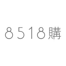 8518購吸盤工廠